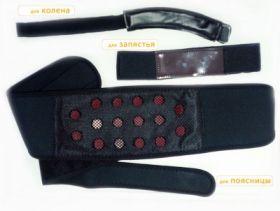 Магнитные ленты доктора Ливайна Power Magnetic (наколенник, браслет, пояс)