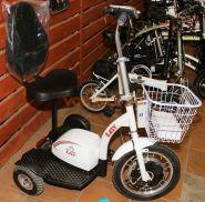 Трехколесный электроскутер (трицикл) Wellness Easy 2 350 w (обновленная версия 2017г)